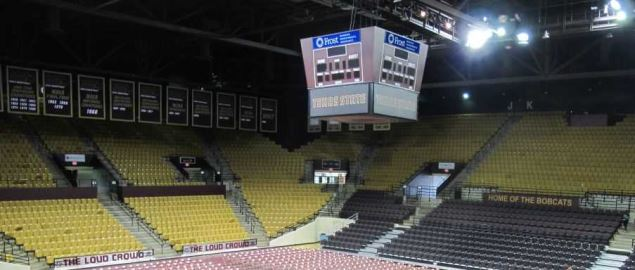 Texas State's basketball arena, the Strahan Coliseum.